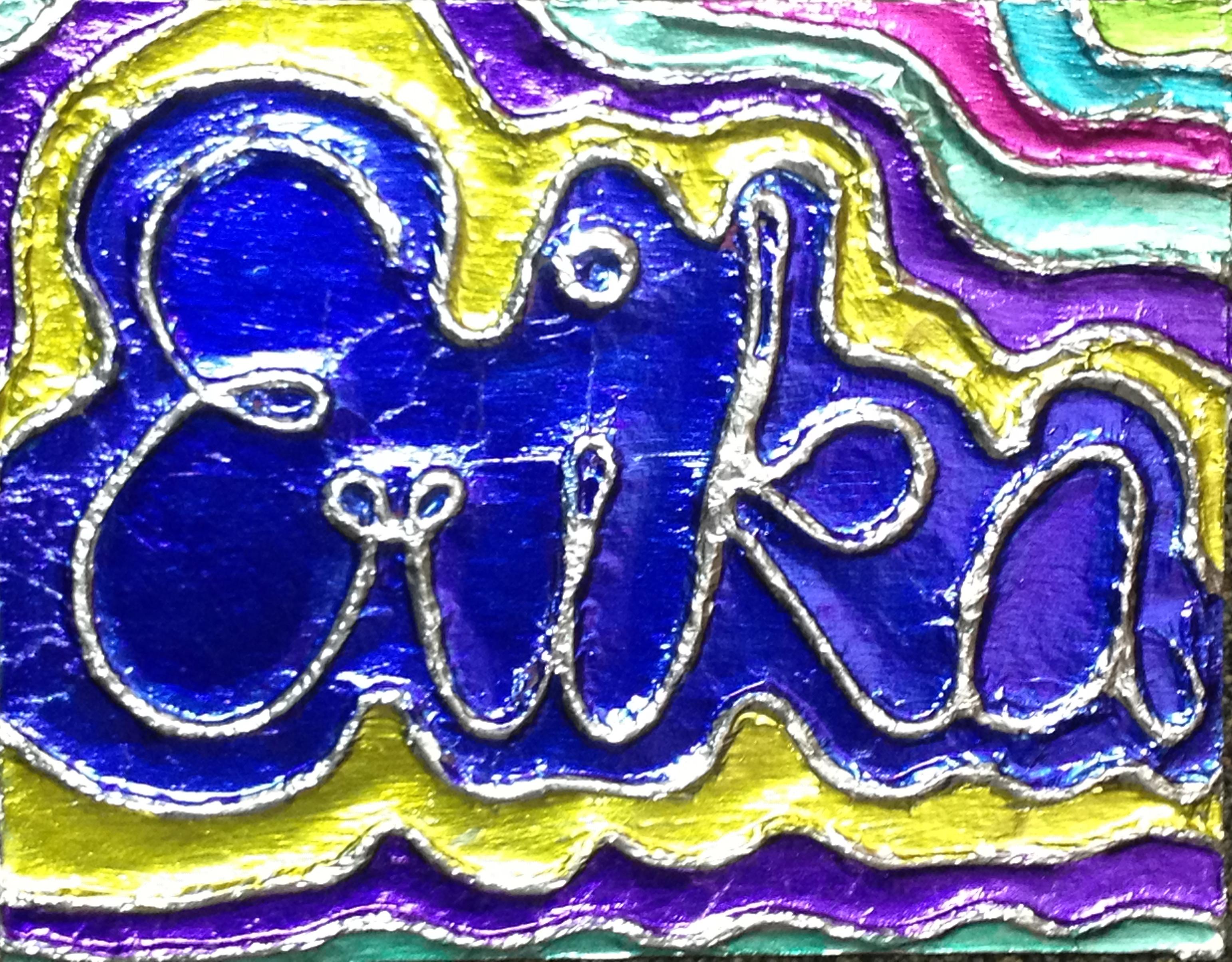 Name Art: Embossed Foil Name Art