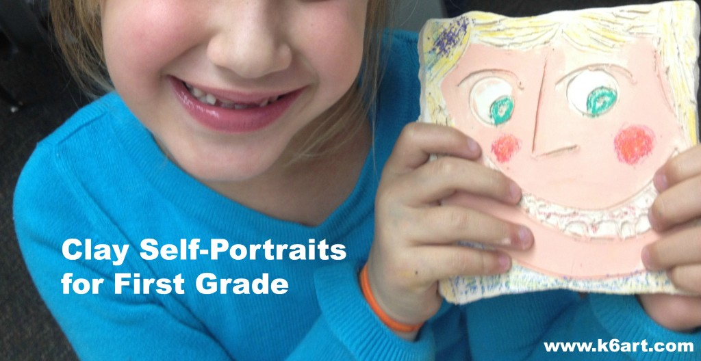 clay self portraits for first grade