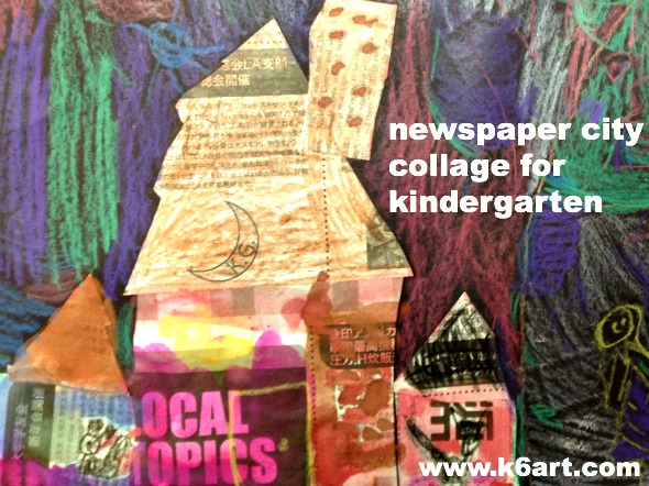 newspaper city collage for kindergarten