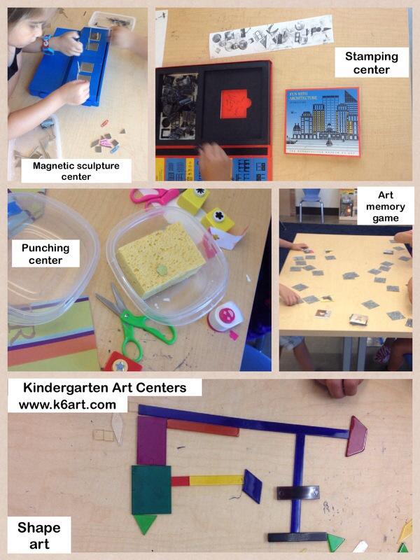 Kindergarten art centers